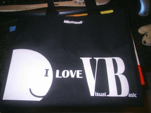 袋子 I Love VB